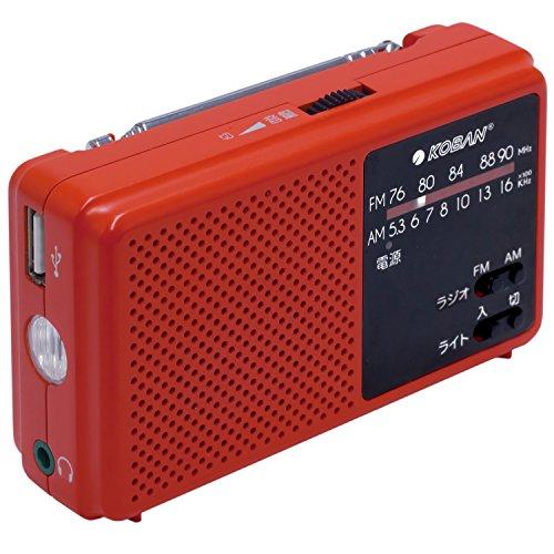 〔ギフト〕太知ホールディングス(KOBAN) 手回し充電 備蓄ラジオ ECO-5【代引不可】