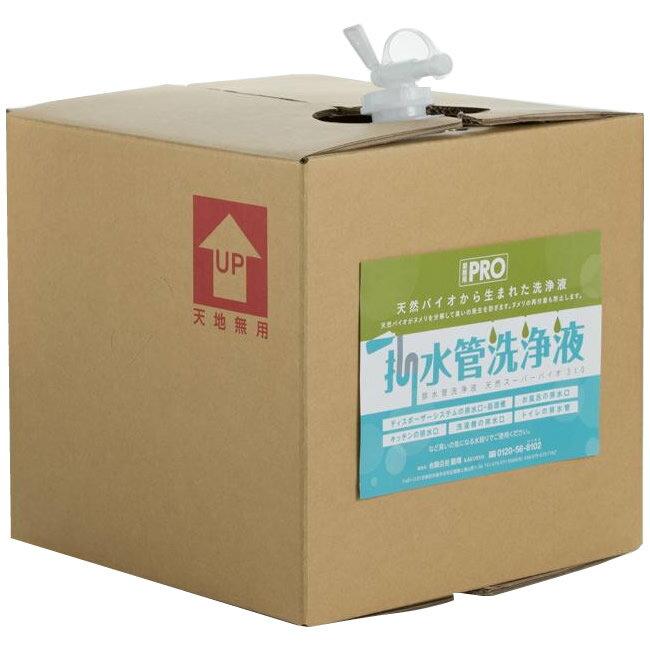 天然スーパーバイオ310 排水管洗浄液 5L バックインボックス 詰替え用【代引不可】