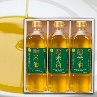 三和油脂sanwayuirugifuto調合米油600g*3本入YC-3