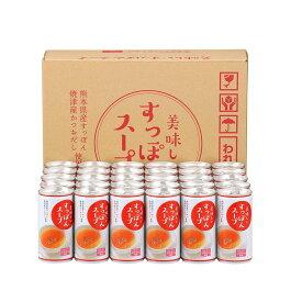 岩谷食品 美味しいすっぽんスープ 30缶【代引不可】