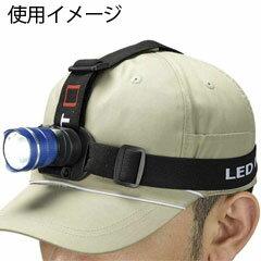 高儀 LED ズームヘッドライト No.170【代引不可】
