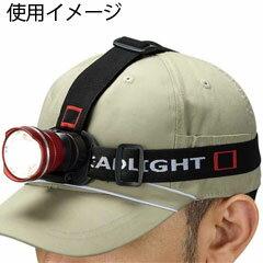 高儀 10W LEDズームヘッドライト No.180-D4【代引不可】