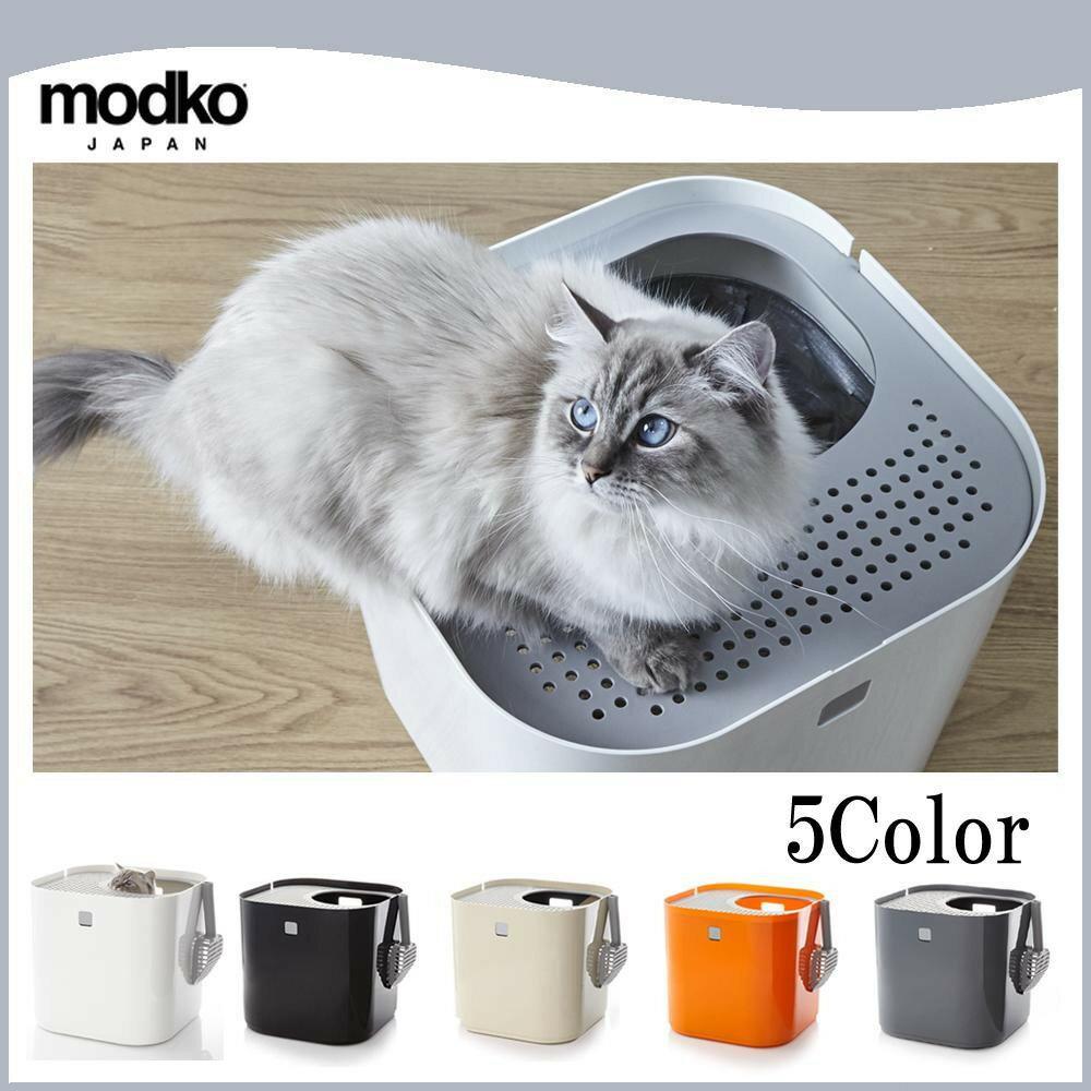 【送料無料】modko モデコ モデキャットリターボックス タン【代引不可】
