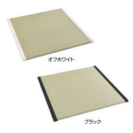 【送料無料】日本製 八重匠 無染土い草8層フロアー畳 85×85×2cm オフホワイト 【代引不可】