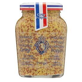 Grey Poupon(グレープポン) オールドスタイル(種入り) 210g×12個セット 【代引不可】【北海道・沖縄・離島配送不可】