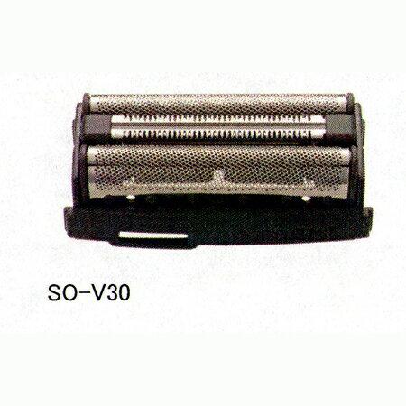VIDAN(ヴィダン) 往復式シェーバー IZF-V30・400用外刃 SO-V30