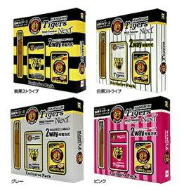 【送料無料】マイルドスモーカーネクストNEXT 阪神タイガースエクスクルーシヴパック
