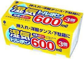 日本製 japan 紀陽除虫菊 湿気トルポン 600ml 3個パック〔まとめ買い8個セット〕 J-6003【除湿グッズ】【代引不可】【北海道・沖縄・離島配送不可】