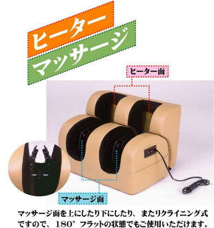 Heated foot FIR Massager 58243
