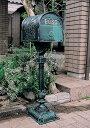 【送料無料】ジャービス商事 スタンディングメイルボックス 13034 スタンドポスト 郵便ポスト【代引不可】