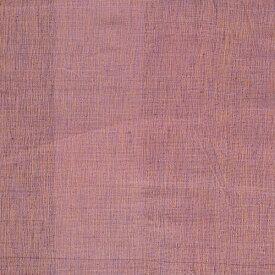 ダルトン マルチクロス カバー ソリッドカラー MULTI CLOTH SOLID COLOR C LAVENDER S359-36C【代引不可】