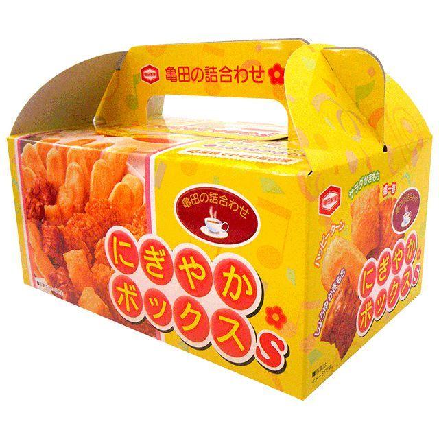 〔ギフト〕亀田製菓 にぎやかボックスS 10033 【代引不可】