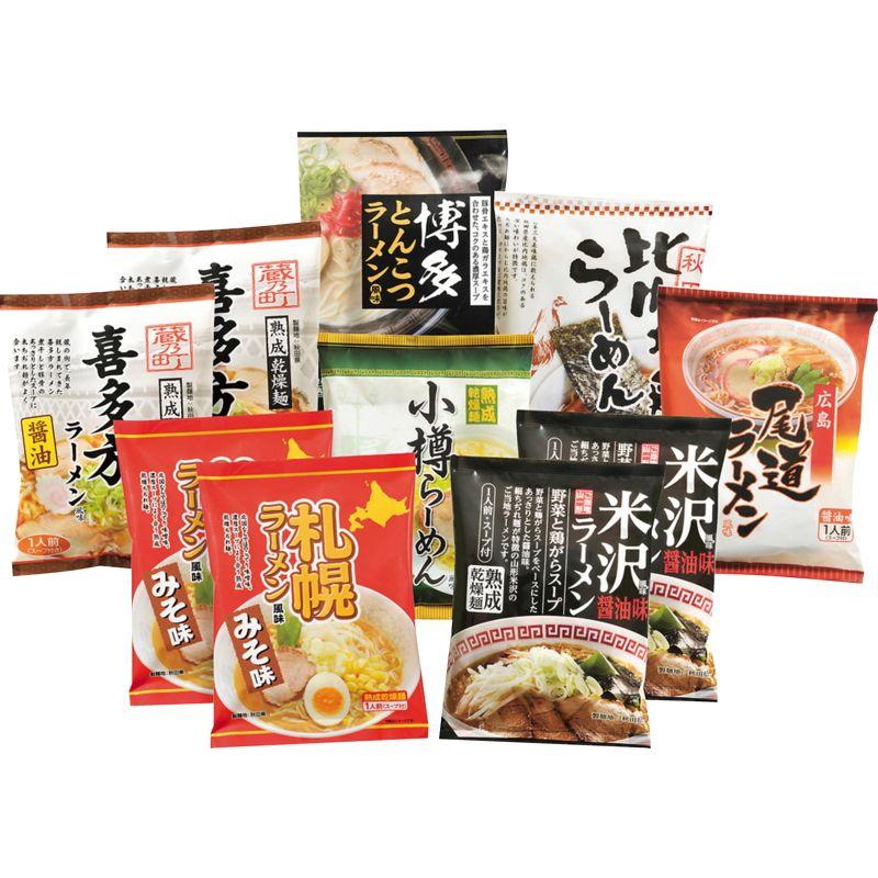 〔ギフト〕ご当地ラーメン味くらべ乾麺(10食) GTS-43 【代引不可】