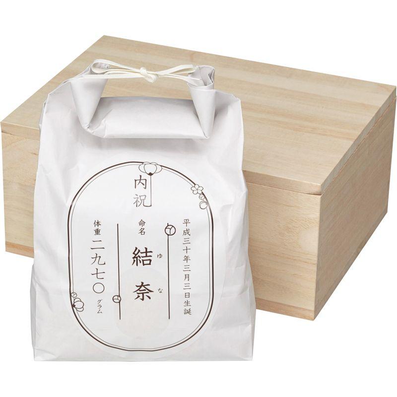 【送料無料】〔出産内祝い・名入れギフト〕越後ファーム 桐の米びつに入れた名入れ体重米 EF-T100 【代引不可】