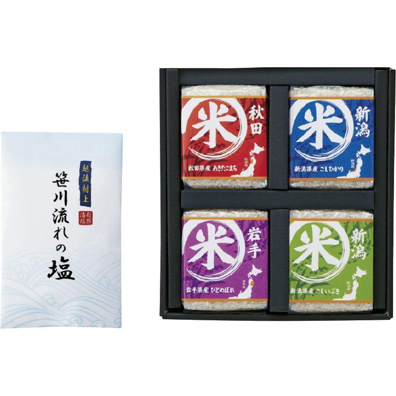 〔ギフト〕初代 田蔵 特別厳選 本格食べくらべお米ギフトセット NNIA-3000 【代引不可】