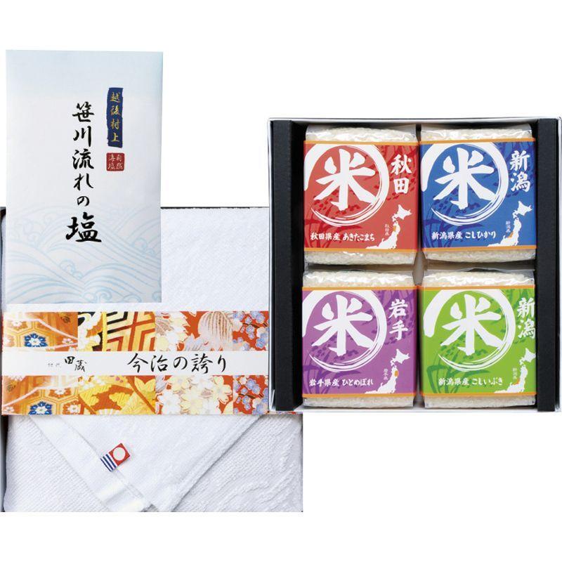 〔ギフト〕初代 田蔵 特別厳選 本格食べくらべお米・今治タオルギフトセット NNIN-4000 【代引不可】