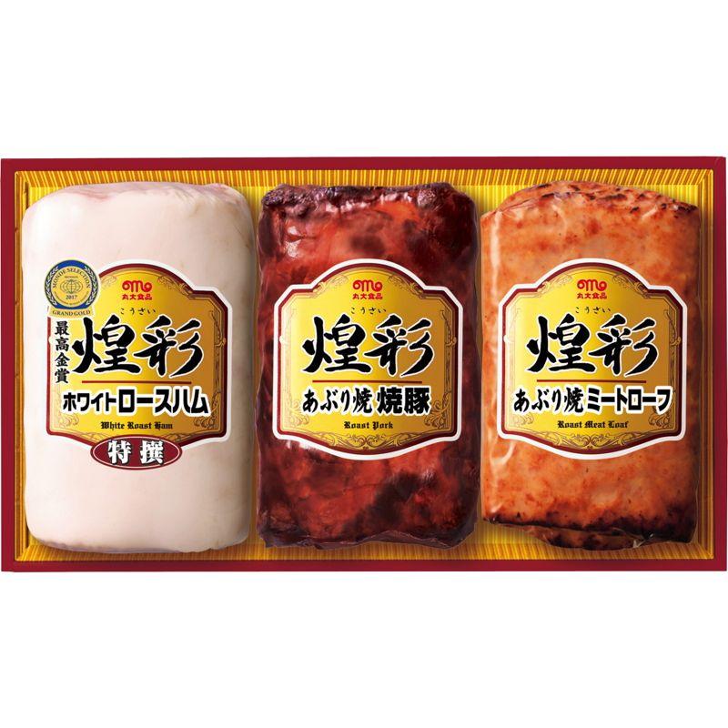 【お中元ギフト】丸大食品 ハムギフト3本詰 KK-403 【申込締切7/29、お届け期間6/13〜8/10】【代引不可】