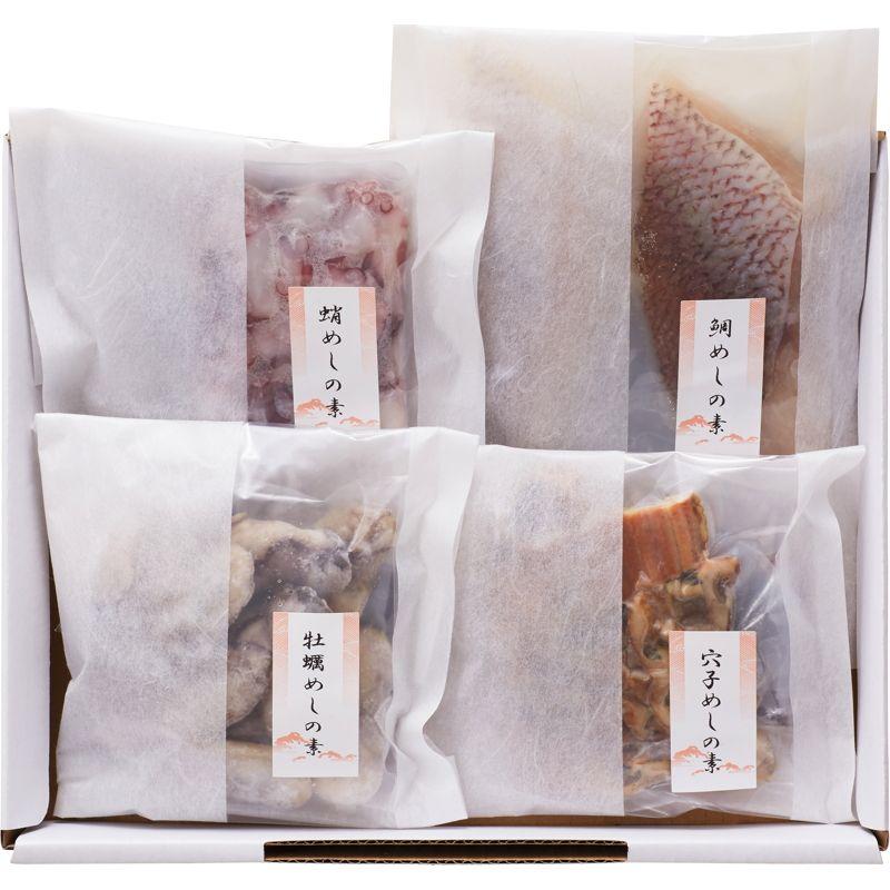 【お中元ギフト】海鮮釜飯の素詰合せ R-KMT4 【申込締切7/31、お届け期間6/6〜8/10】【代引不可】