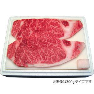 【ギフト】高橋畜産食肉 農場HACCP認証 蔵王牛ロースステーキ 600g z-r-ST600g【代引不可】