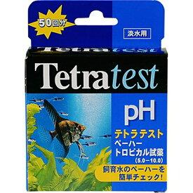 テトラテスト pHトロピカル試薬(5.0-10.0) 77675【代引不可】