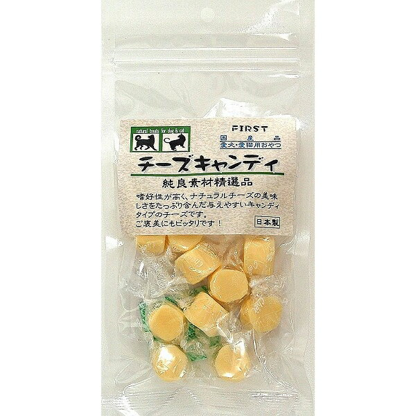 FIRST チーズキャンディ 10個 猫用【代引不可】