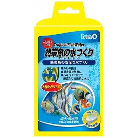 テトラ 熱帯魚の水つくり タブレット 8錠入 70320【代引不可】