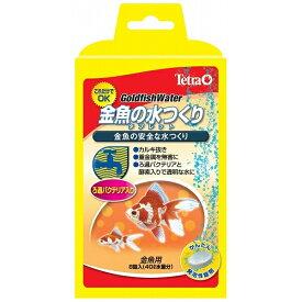テトラ 金魚の水つくり タブレット 8錠入 70321【代引不可】