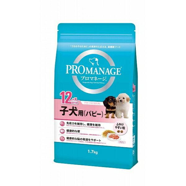 (まとめ買い)プロマネージ 12か月までの子犬用 (パピー) 1.7kg ドッグフード 〔×3〕【代引不可】