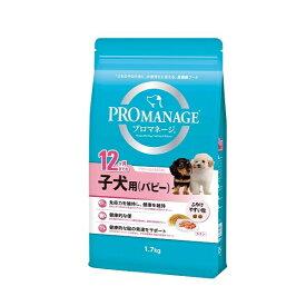 (まとめ買い)プロマネージ 12か月までの子犬用 (パピー) 1.7kg ドッグフード 〔×3〕【代引不可】【北海道・沖縄・離島配送不可】
