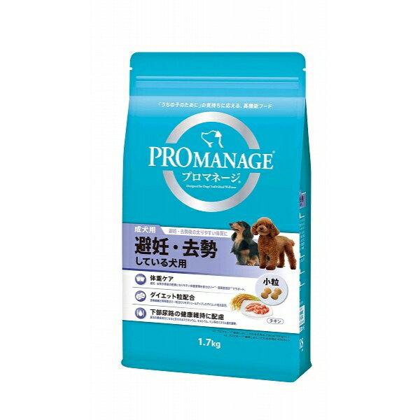 (まとめ買い)プロマネージ 成犬用 避妊・去勢している犬用 1.7kg ドッグフード 〔×3〕【代引不可】
