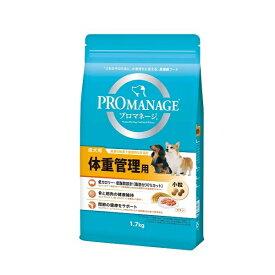 (まとめ買い)プロマネージ 成犬用 体重管理用 1.7kg ドッグフード 〔×3〕【代引不可】