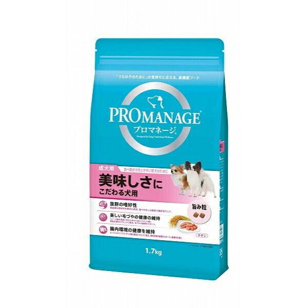 (まとめ買い)プロマネージ 成犬用 美味しさにこだわる犬用 1.7kg ドッグフード 〔×3〕【代引不可】