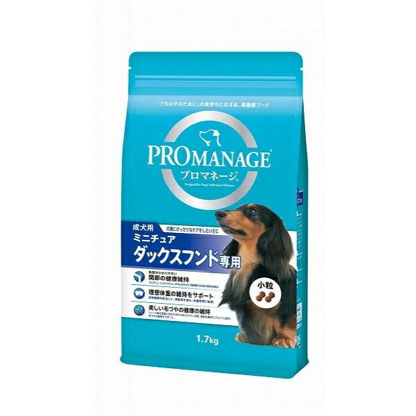 (まとめ買い)プロマネージ 犬種別 成犬用 ミニチュアダックスフンド専用 1.7kg ドッグフード 〔×3〕【代引不可】