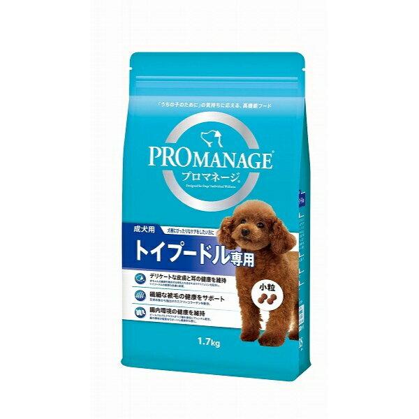 (まとめ買い)プロマネージ 犬種別シリーズ 成犬用 トイプードル専用 1.7kg KPM42 ドッグフード 〔×3〕【代引不可】