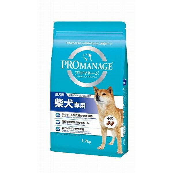 (まとめ買い)プロマネージ 犬種別 成犬用 柴犬専用 1.7kg ドッグフード 〔×3〕【代引不可】