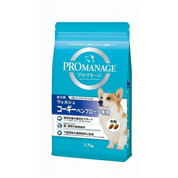 (まとめ買い)プロマネージ 犬種別 成犬用 ウェルシュ・コーギー・ペンブローク専用 1.7kg ドッグフード 〔×3〕【代引不可】