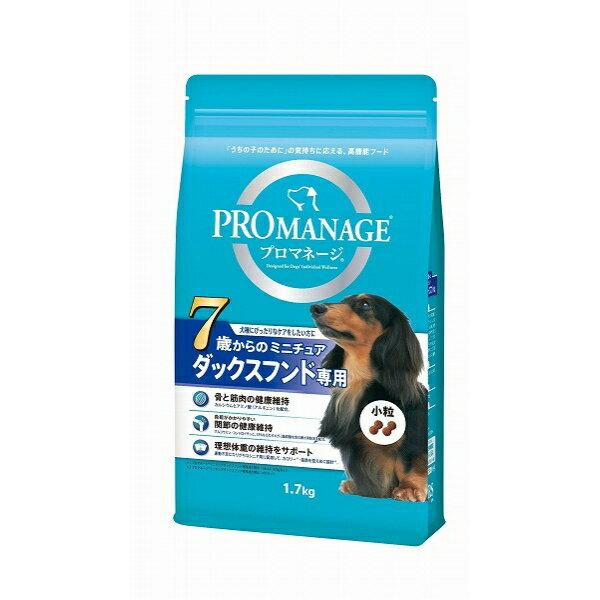 (まとめ買い)プロマネージ 犬種別 シニア犬用 7歳からのミニチュアダックスフンド専用 1.7kg ドッグフード 〔×3〕【代引不可】