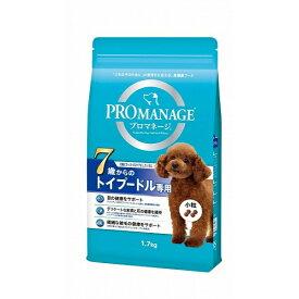 (まとめ買い)プロマネージ 犬種別 シニア犬用 7歳からのトイプードル専用 1.7kg ドッグフード 〔×3〕【代引不可】