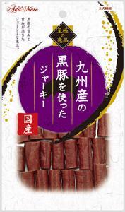 アドメイト 至極の逸品 九州産の黒豚を使ったジャーキー 75g 犬用【代引不可】