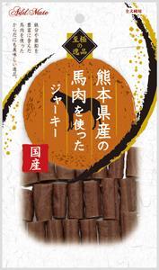 アドメイト 至極の逸品 熊本県産の馬肉を使ったジャーキー 75g 犬用【代引不可】