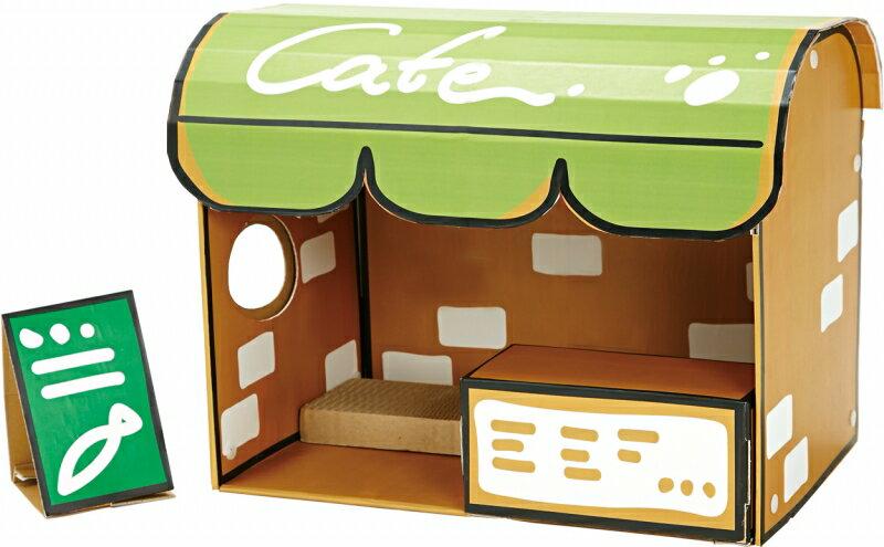 ペティオ 猫用おもちゃ ねこあつめ カフェデラックス 紙製ハウス【代引不可】