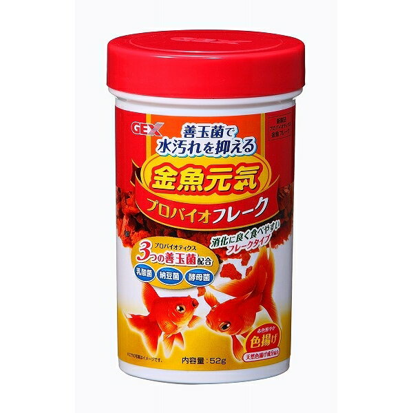 GEX 金魚元気プロバイオフレーク52g【代引不可】