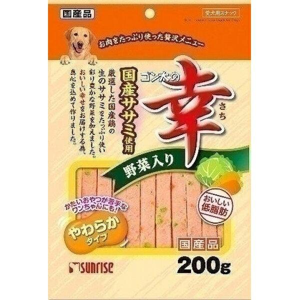 サンライズ ゴン太の幸 野菜入り 200g 犬用【代引不可】
