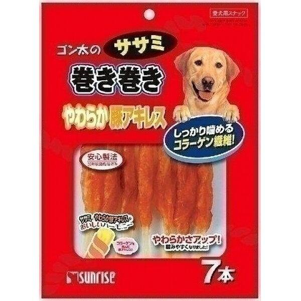 サンライズ ゴン太のササミ巻き巻き やわらか豚アキレス 7本 犬用【代引不可】