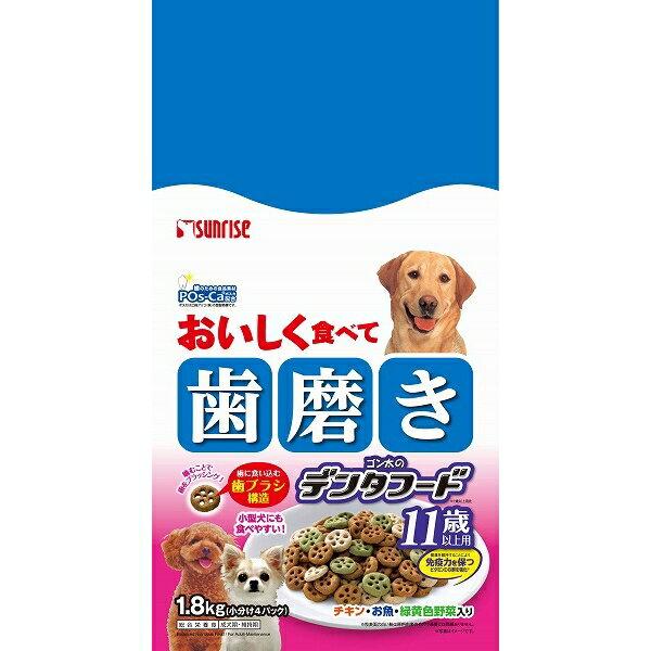 サンライズ ゴン太のデンタフード 11歳以上用 1.8kg 犬用 ドッグフード【代引不可】