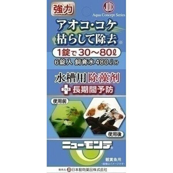 ニチドウ 観賞魚用 水質調整剤 アオコ除去剤 ニューモンテ フック式 6錠【代引不可】