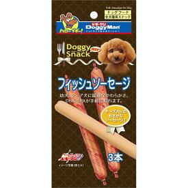 (まとめ買い)ドギーマン ドギースナックバリュー フィッシュ ソーセージ 3本 犬用おやつ 〔×40〕【代引不可】
