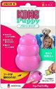 コング 犬用おもちゃ パピーコング ピンク S 小型犬 子犬(生後2ヶ月−9ヶ月) #74608【代引不可】