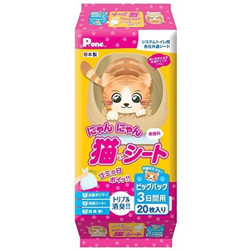 第一衛材 にゃんにゃん猫シート3日間用ビッグパック20【代引不可】