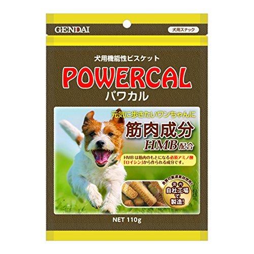 現代製薬 パワカル 110g 犬用【代引不可】